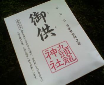 091004_1450.jpg