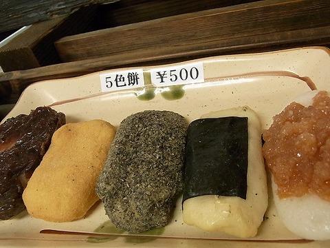 fuji 013.jpg