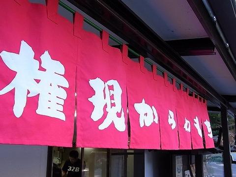 fuji 014.jpg